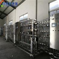 上海二级RO反渗透设备