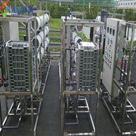 反渗透EDI工业超纯水设备