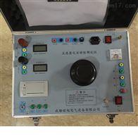 资阳承装修试互感器伏安特性测试仪