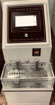 DL-S1人工晶状体疲劳试验仪