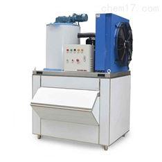 河南省800公斤鳞片制冰机