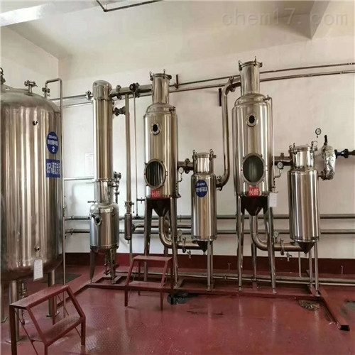 二手2吨双效浓缩蒸发器价格