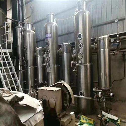 二手10吨三效降膜蒸发器