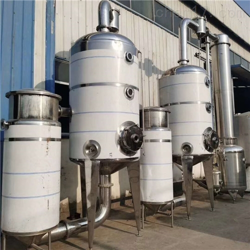 二手降膜三效蒸发器