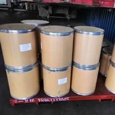 抗氧剂264原料厂家用法用量