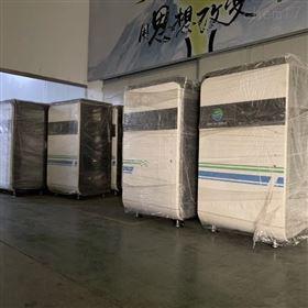 实验室一体化污水处理系统/装置