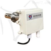 硫化氫變送器管道式485型
