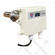 管道式硫化氫變送器傳感器
