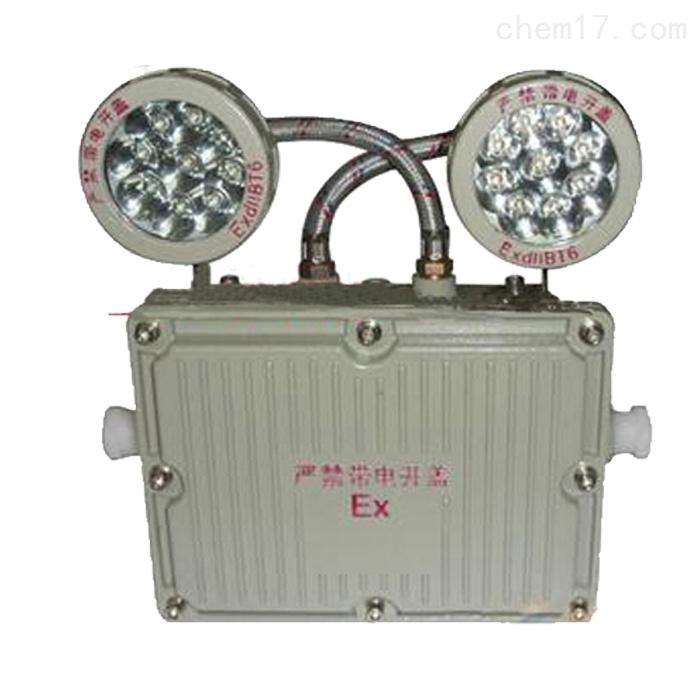 BCJ-2*3WLED工业双头应急防爆应急照明灯EX