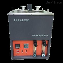 SY7325-1常规仪器润滑油脂蒸发损失度测定仪GBT7325