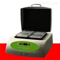 微孔板加熱振蕩器