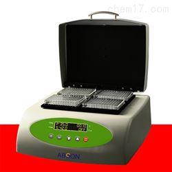 供应微孔板恒温振荡器