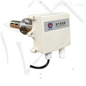 管道式氢气变送器485型