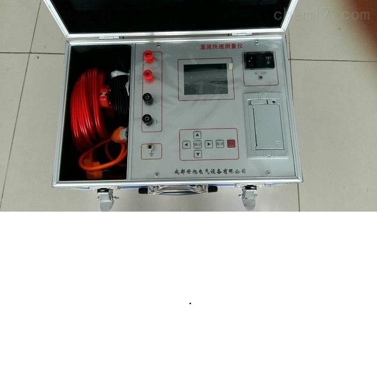 重庆承装修试变压器直流电阻测试仪≥10A