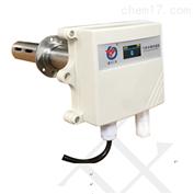 氢气传感器管道式模拟量型