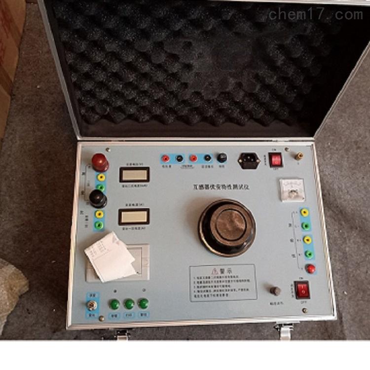 重庆承装修试互感器伏安特性测试仪1100V5A