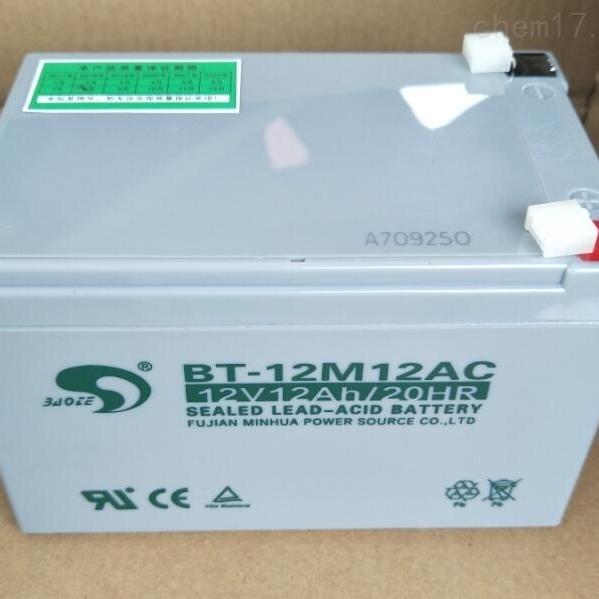 赛特蓄电池BT-12M12AC零售价格
