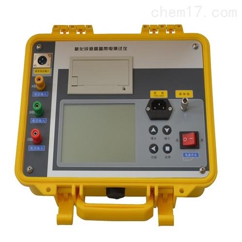 氧化锌避雷器检测仪厂家直发