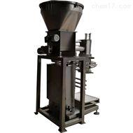 带防爆式化工原料粉末定量包装秤厂家