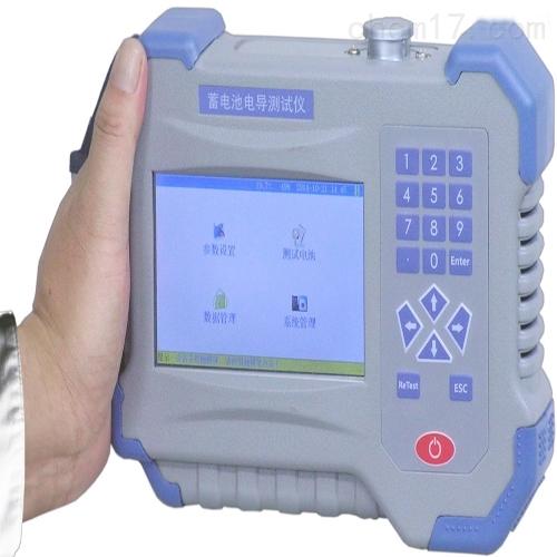 全新蓄电池内阻检测仪