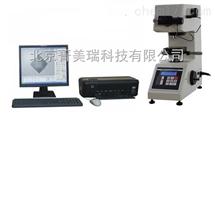 显微维氏计算机测试系统