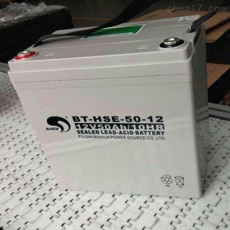 赛特蓄电池BT-HSE-50-12批发销售