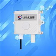一氧化碳变送器传感器