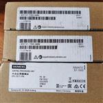 白山西门子S7-1500CPU模块代理商