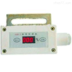杭榮溫度傳感器SWT-250W