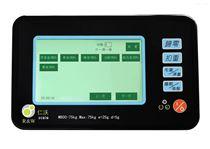M800智能配料配方电子台秤(保密防错)