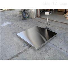 防爆电子地磅平台秤 1t 2t本安型电子磅秤
