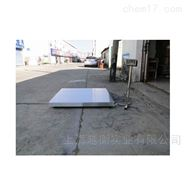 气站用2吨防爆电子磅秤 2t电子防爆地秤定制