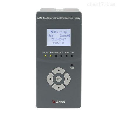 AM2-VAM2微機綜合保護器