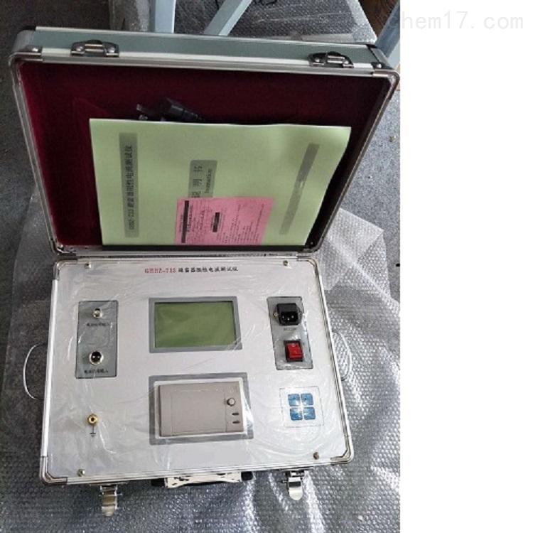 资阳承装修试氧化锌避雷器阻性电流测试仪