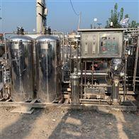 二手净化水 纯水 水处理