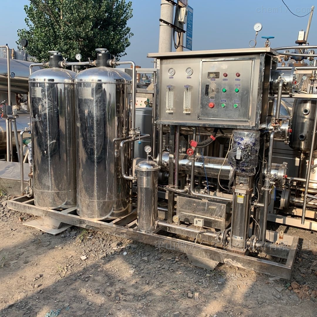 二手纯水过滤设备 水处理