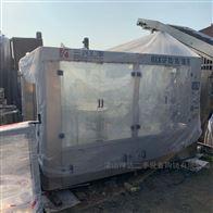 回收饮料设备冲洗灌装封盖机组三合一灌装机