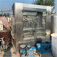 二手洗衣液 玻璃水直线灌装机