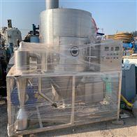 便宜处理二手5型高速离心喷雾干燥机