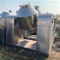 二手500型双锥干燥机处理