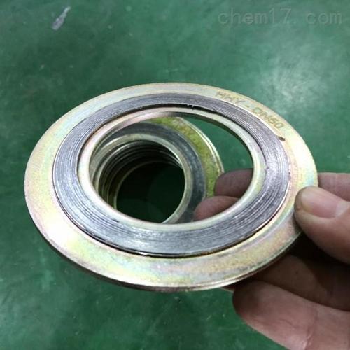 西安帶內外環金屬石墨纏繞墊定制價