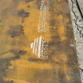 物美价廉舞钢现货耐磨板