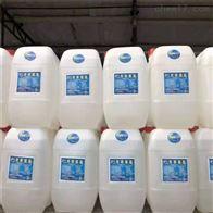 食品级冰乙酸价格 食用醋酸厂家