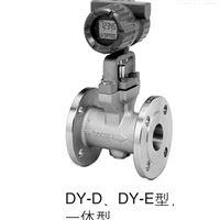 DY015、DY025、DY050横河DY涡街流量计