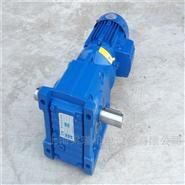 紫光KC斜齿轮-伞齿轮减速机