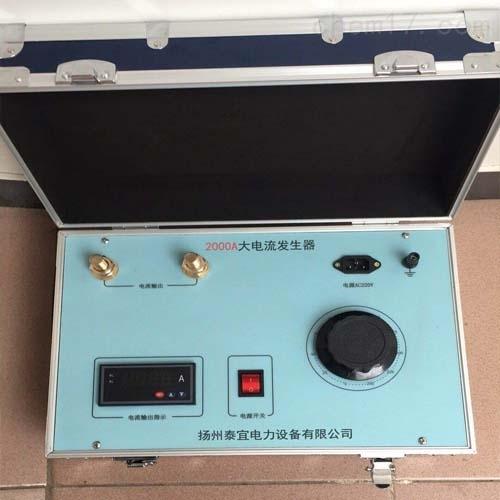2000A便携式多功能大电流发生器