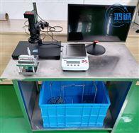 硬质泡沫保水率试验仪