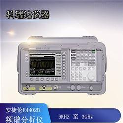 Agilent安捷伦E4402B频谱分析仪全国回收