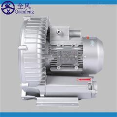 塑料上料旋涡气泵