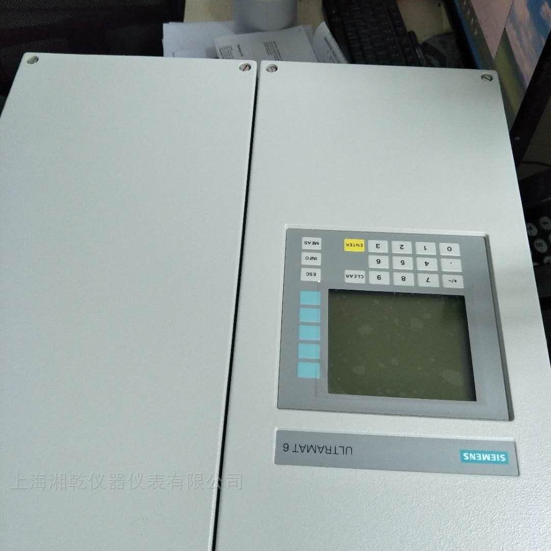 U6系列分析仪在正常测量零显示负值